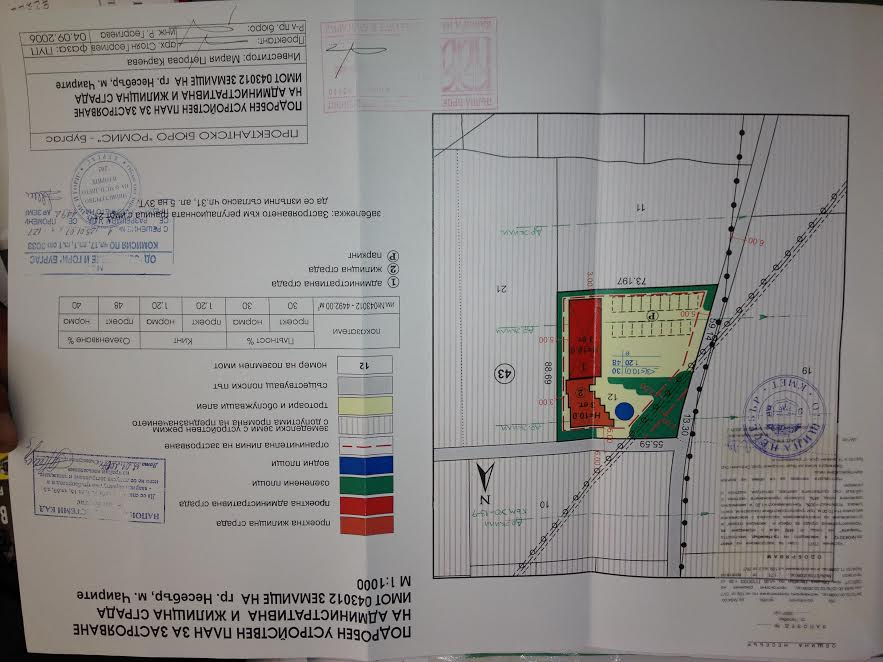 """Development land in the resort """"Sunny Beach"""" 700 meters from the beach"""