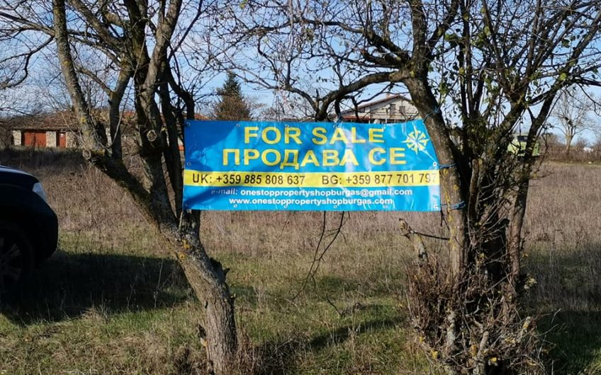 A regulated building plot with the size of 1,200 Sq M in the municipality town of Avren just 28 KM to Varna city.